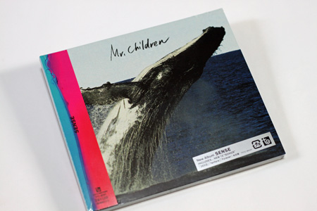 「SENSE」 / Mr.Children