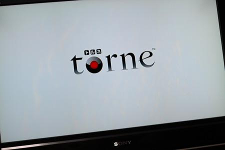 PS3 torne(トルネ)