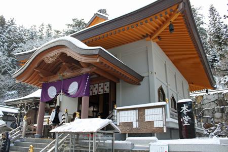 雲辺寺 本堂