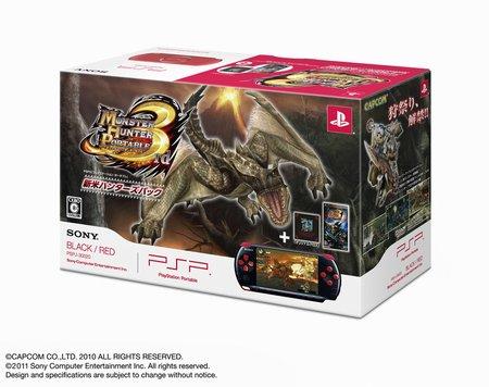 PSP 新米ハンターズパック 「ブラック / レッド」(PSPJ-30020)