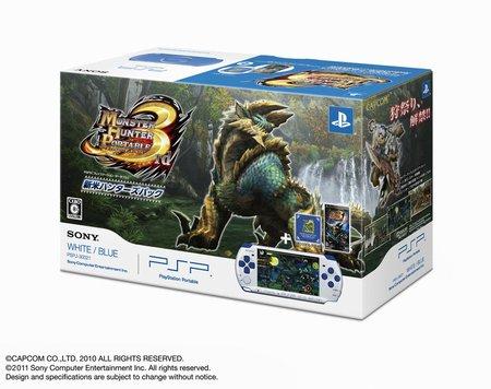 PSP 新米ハンターズパック 「ホワイト / ブルー」(PSPJ-30021)