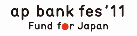 ap bank fes 11 Fund for Japan