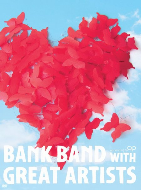 Live & Documentary DVD 「ap bank fes '10」
