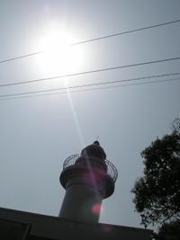 灯台。登ったらいい眺めだろうな