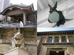 復興記念館