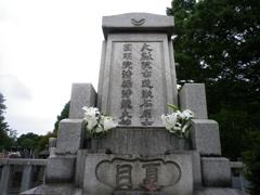 雑司ヶ谷1