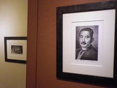 酒井政保・漱石