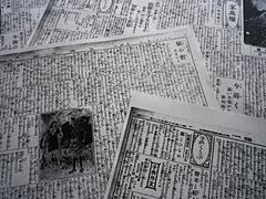 九州日報の童話