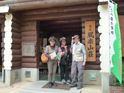 6_木工の館.JPG