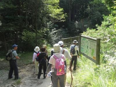 4_おおさか自然歩道.jpg