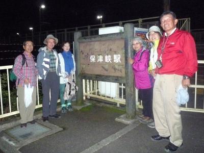 6保津峡駅.JPG