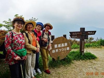 2_葛城山頂ダイヤモンドトレイル.jpg