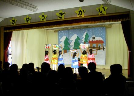 2009おゆうぎ会