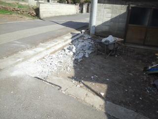 ブロック塀の基礎撤去