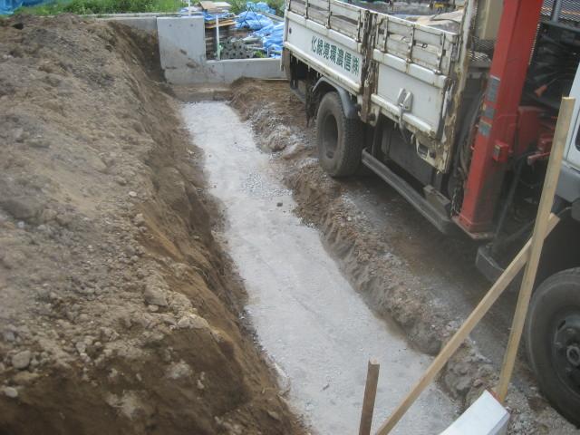 石積み床掘