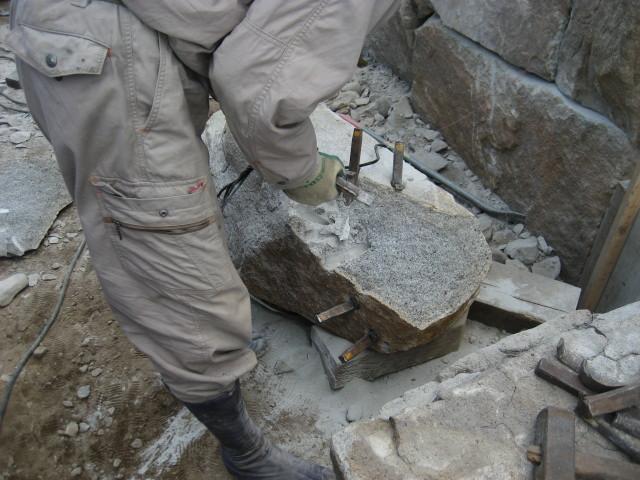 石積み整形2
