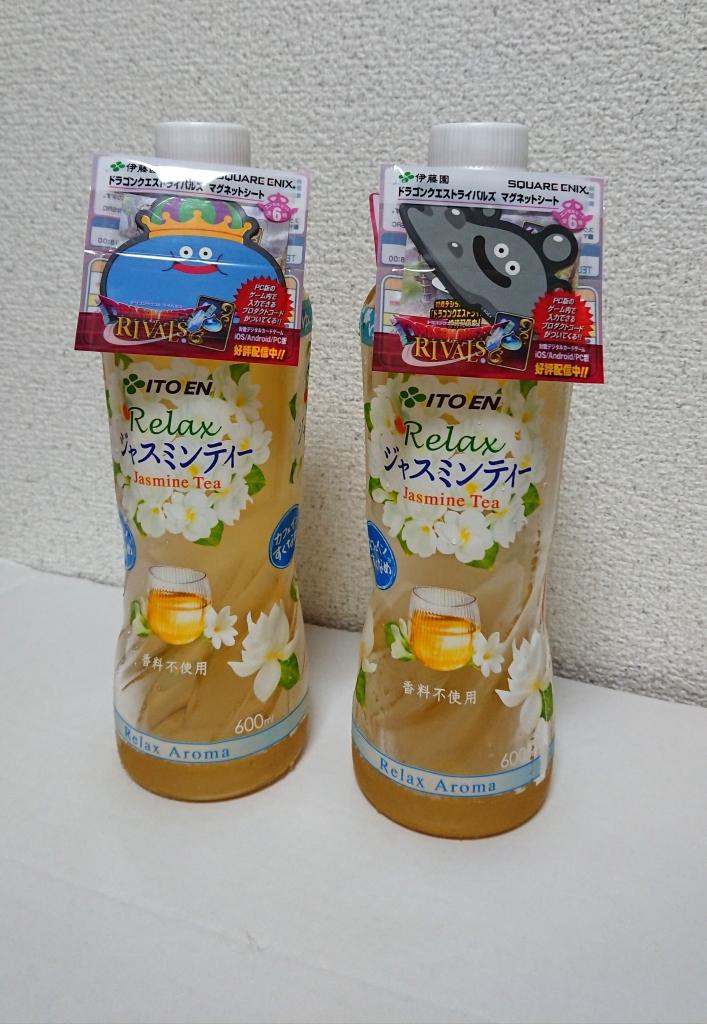 ドラクエ 飲料キャンペーン