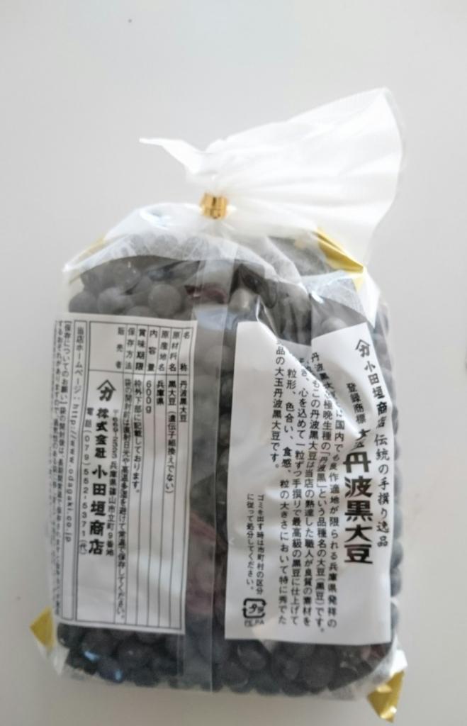 丹波さゝ山『小田垣商店』の黒豆