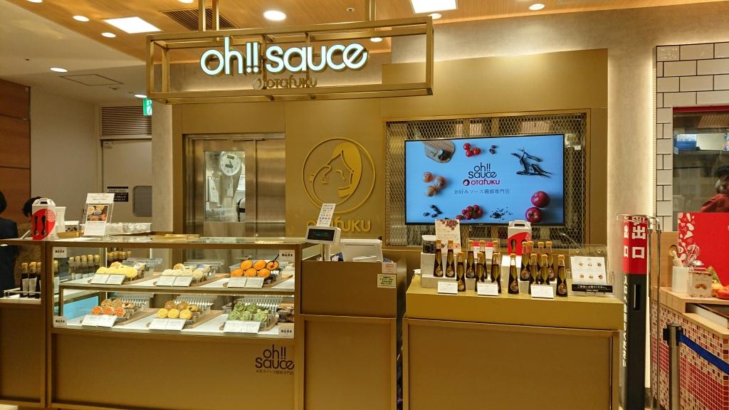 阪急うめだ×オタフクソース『oh!!sauce(オー!!ソース)』