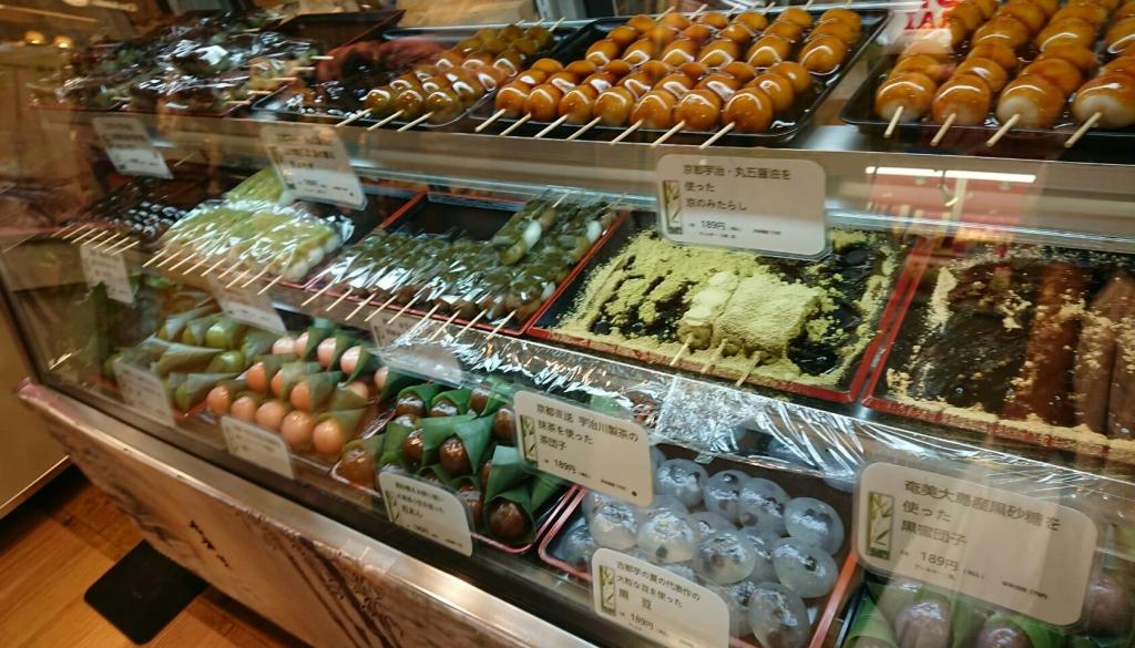 古都芋本舗(こといもほんぽ)