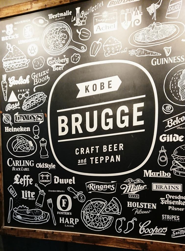 BRUGGE(ブルージュ)