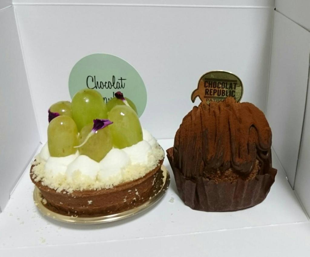 Chocolat Republic(ショコラリパブリック)