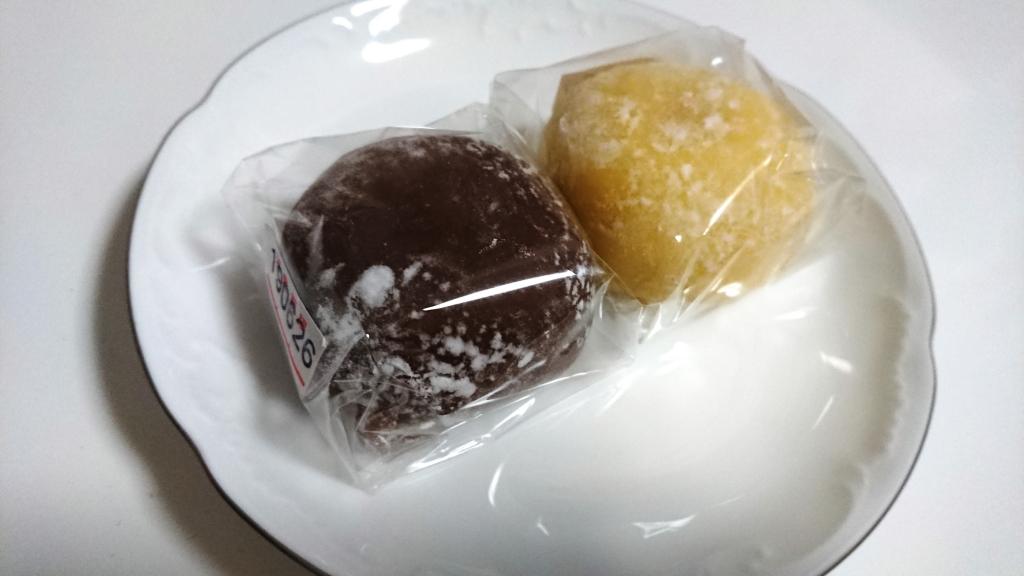 羽二重もち米和菓子『iroHa』