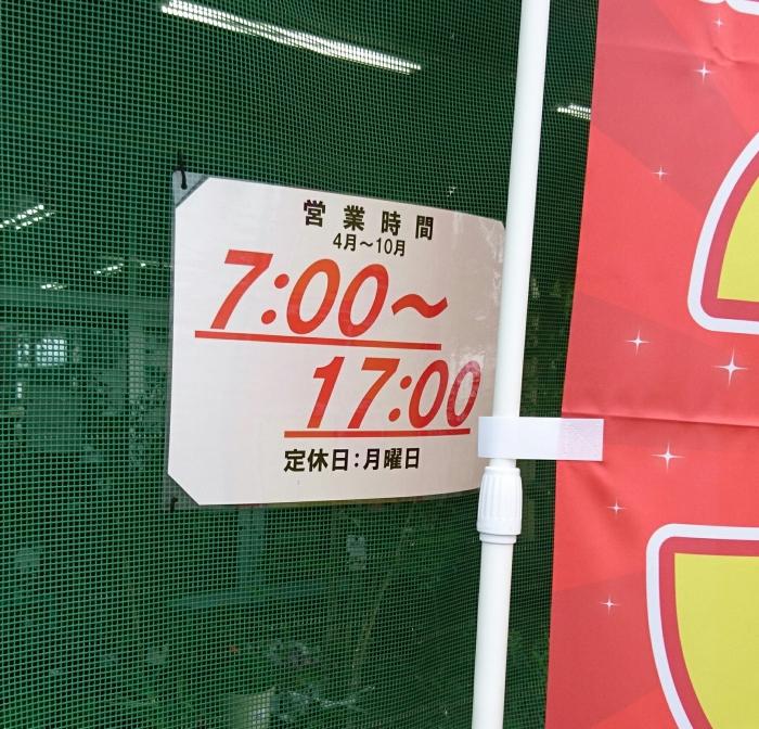JA香川県 『ゆめハウス協栄』