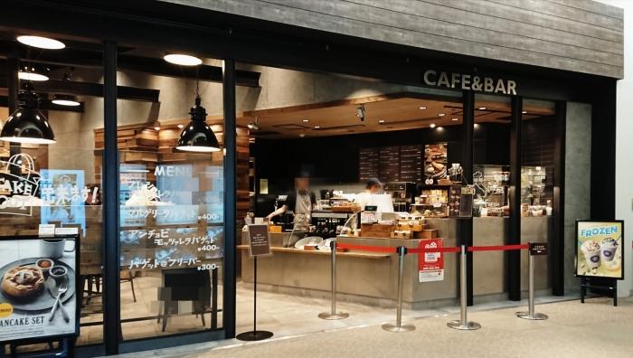KALDI(カルディ)「CAFE&BAR」