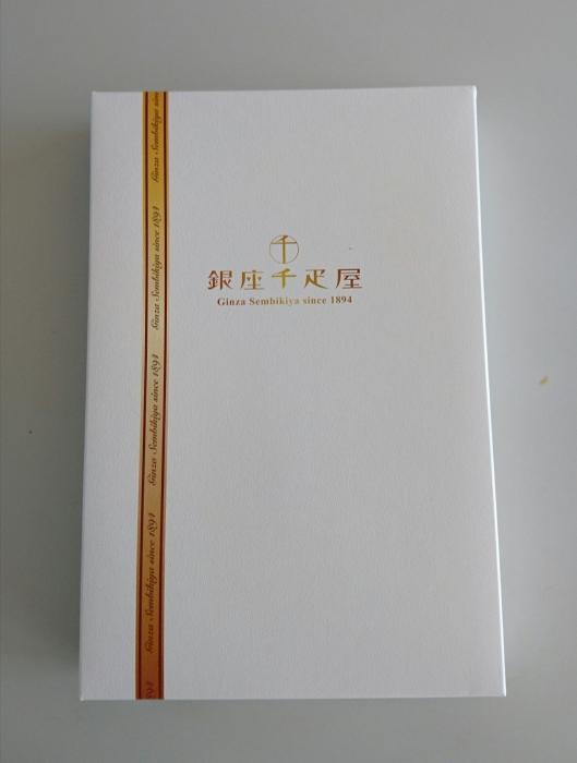 パティスリー銀座千疋屋 焼き菓子 『銀座フルーツタルト』