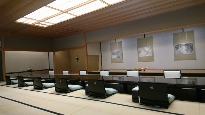 京都迎賓館 桐の間