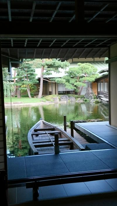 京都迎賓館 舟遊び