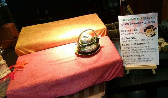 高松国際ホテル『レストランぐりる屋島』