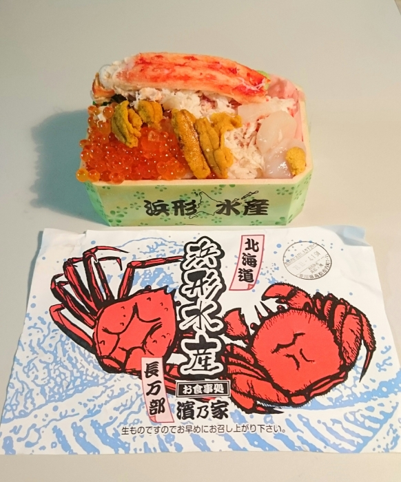 高松三越  2019 『秋の北海道大収穫祭』