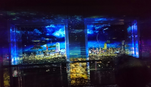 CITY LIGHT FANTASIA−Kagawa Art Night Viewing−