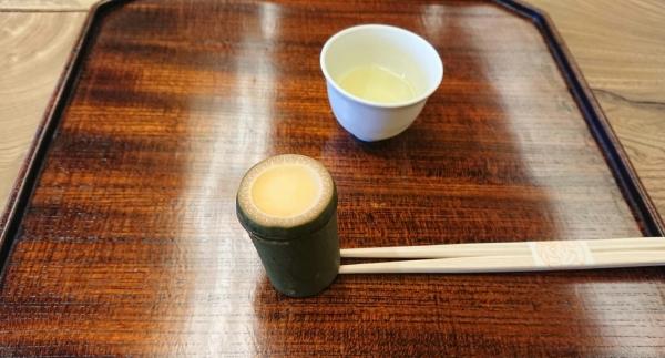 京都和久傳