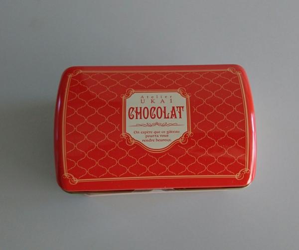 アトリエうかい ショコラ コフレ