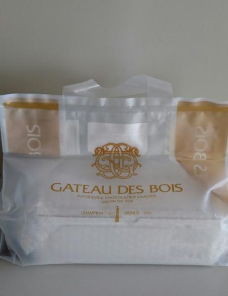 GATEAU DES BOIS(ガトー・ド・ボワ)ショコラ ノルマンディー