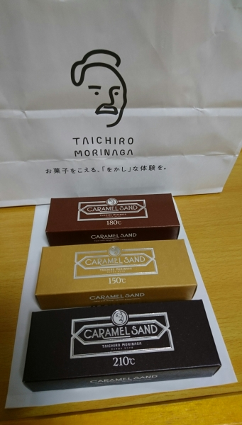 TAICHIRO MORINAGA キャラメルサンド
