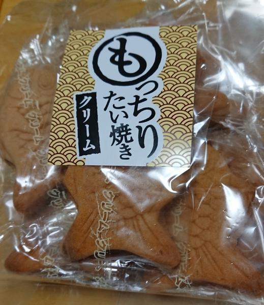 多田製菓の『もっちりたい焼き(クリーム)』