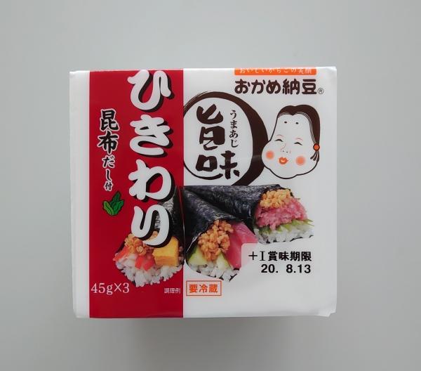 納豆のお焼き