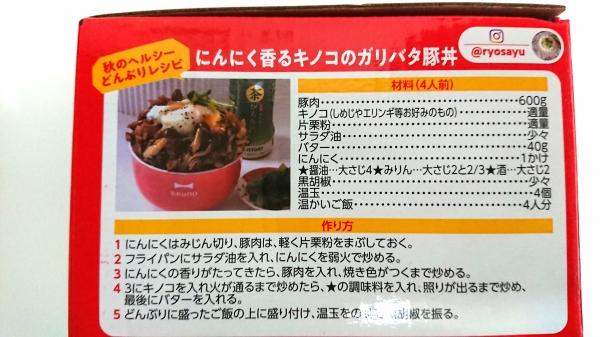 BRUNOミニどんぶり&豆皿