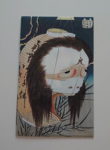 世界が絶賛した浮世絵師 北斎展