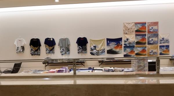 高松市美術館特別展『世界が絶賛した浮世絵師 北斎展』