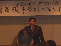 講演をするプロ野球選手会事務局長松原氏