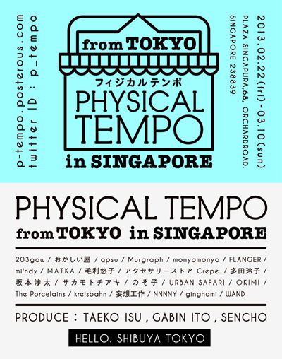 PHYSICAL TEMPO from TOKYO in シンガポール!