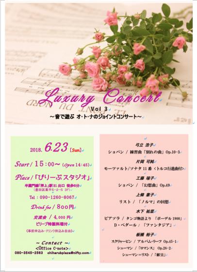 スクリーンショット 2019-05-25 14.19.08.png