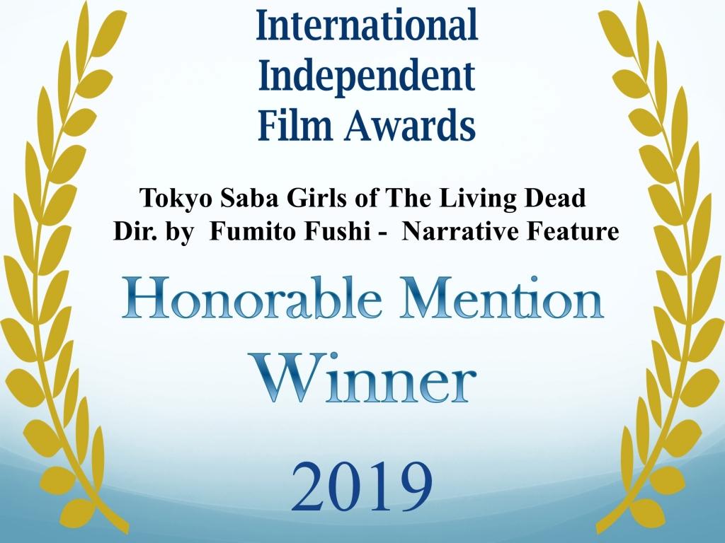 Tokyo_Saba_Girls_of_The_Living_Dead_Dir._by_Fumito_Fushi_-_Narrative_Feature.jpg