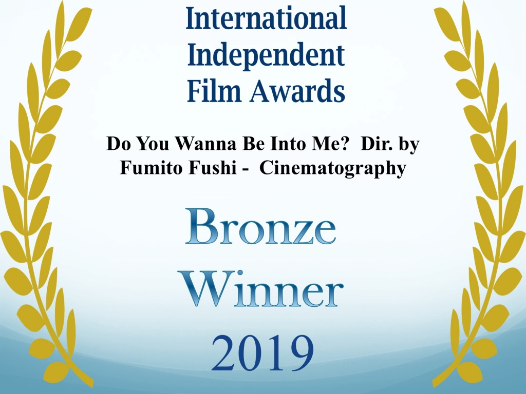Do_You_Wanna_Be_Into_Me_Dir._by_Fumito_Fushi_-_Cinematography_.jpg