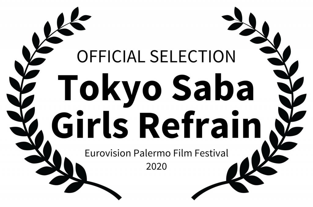 OFFICIALSELECTION-TokyoSabaGirlsRefrain-EurovisionPalermoFilmFestival2020.jpg